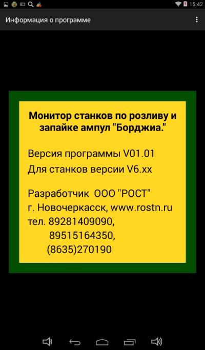 текстовая информация