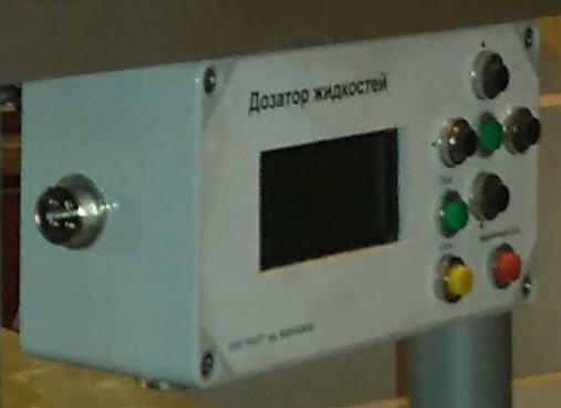 Контроллер фасовочного оборудования