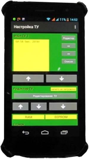 Андроид совместимый телефон для управления фасовочным оборудованием