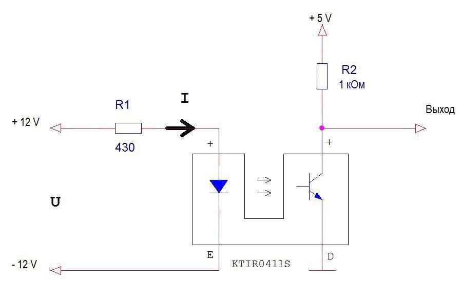 оптический датчик схема