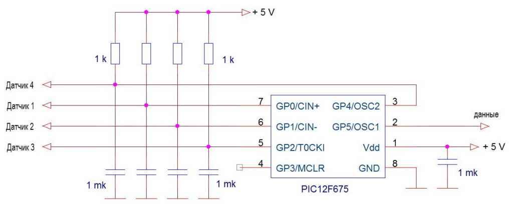 Схема локального контроллера KTY81