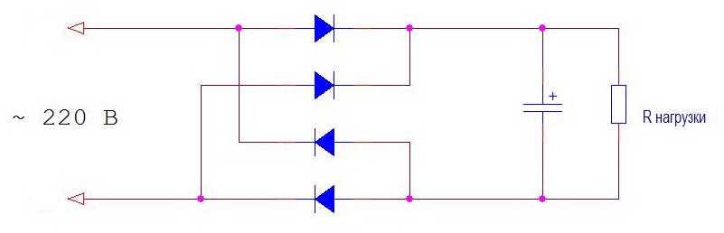 Эквивалентная схема бестрансформаторного БП