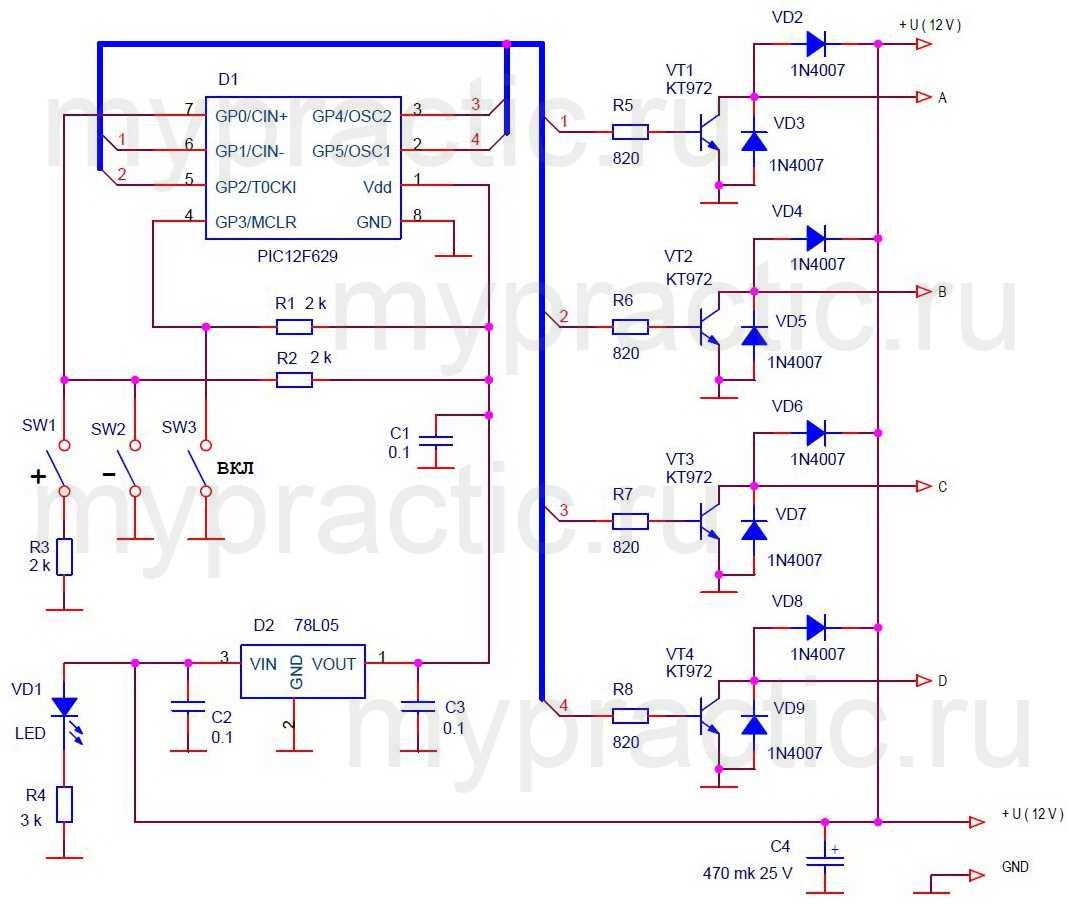 Схема контроллера униполярного шагового двигателя
