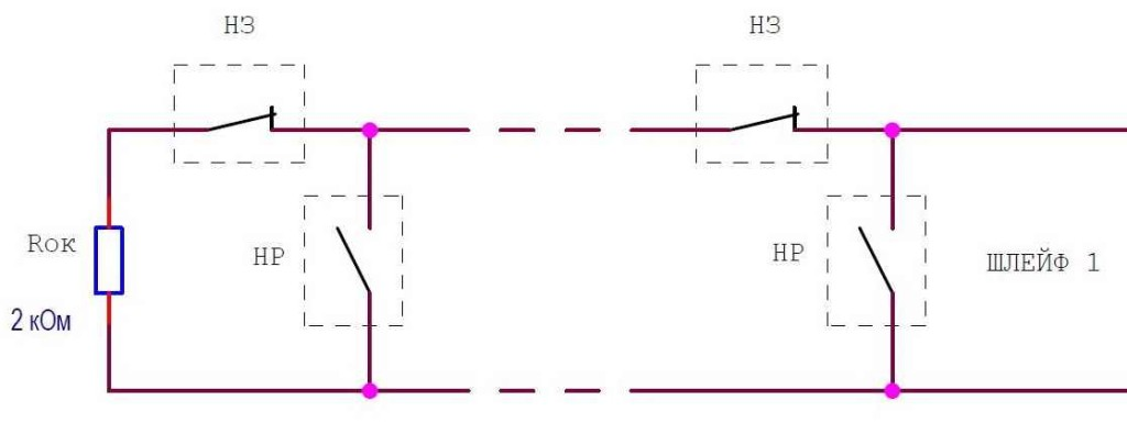 Схема подключения датчиков к охранному шлейфа