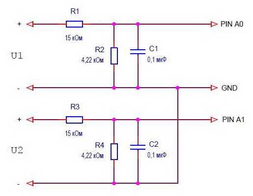 Схема вольтметра на Ардуино