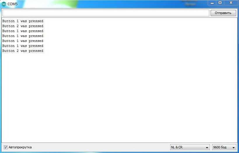 Монитор порта Arduino IDE