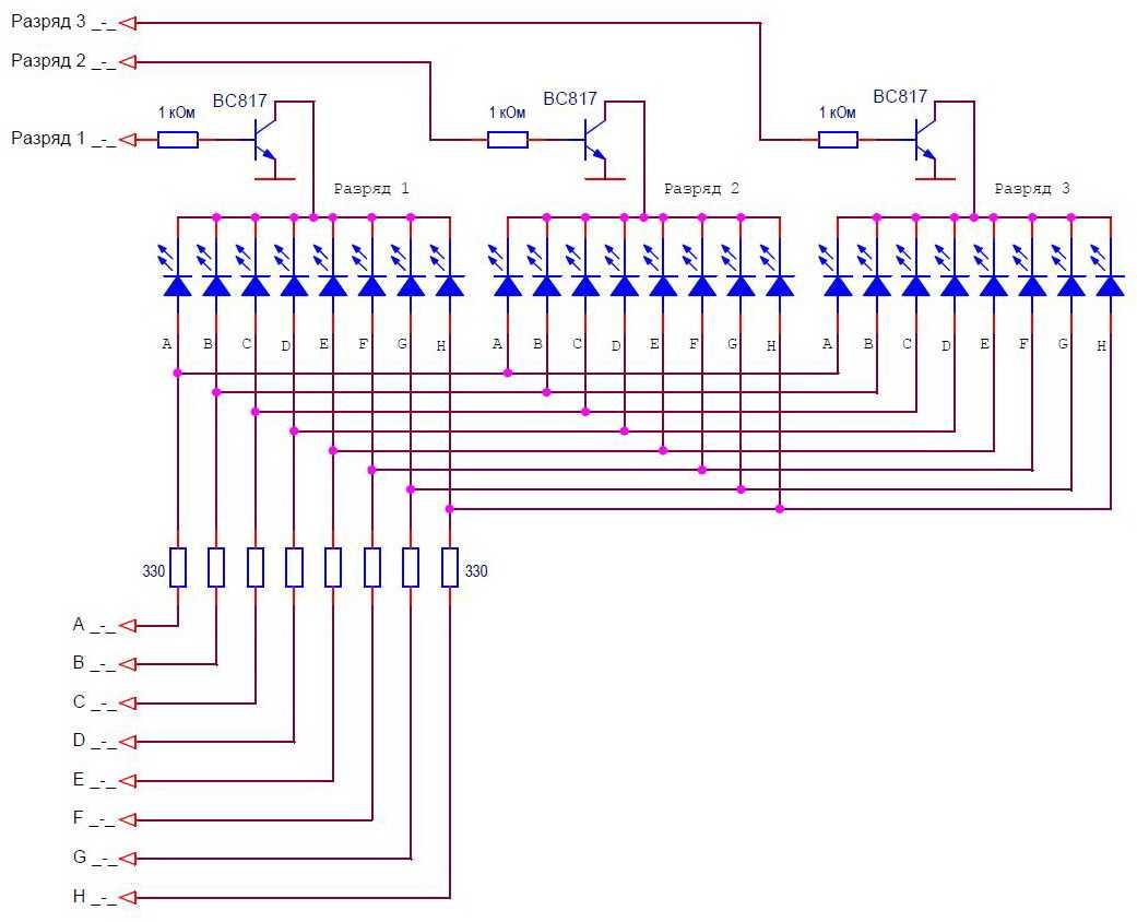 Схема динамической индикации, общий катод