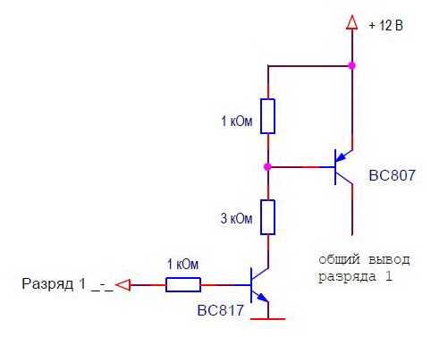 Схема ключа с повышенным напряжением