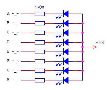 Схема с общим анодом