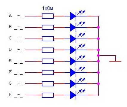 Схема с общим катодом