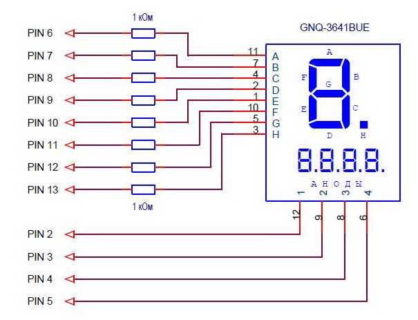 Схема подключения LED к плате Ардуино