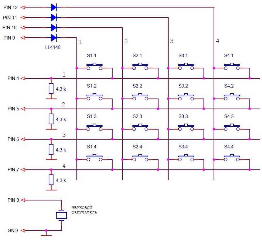 Схема подключения матрицы кнопок к Ардуино