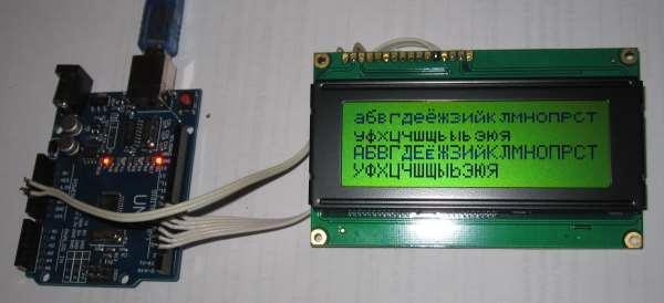 Подключение LCD индикатора к Ардуино