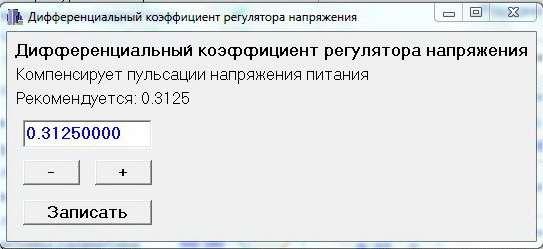 Дифференциальный коэффициент