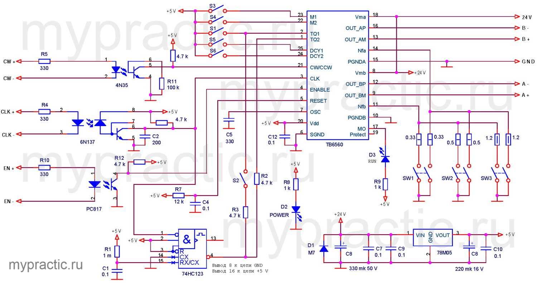 Принципиальная схема драйвера TB6560-V2