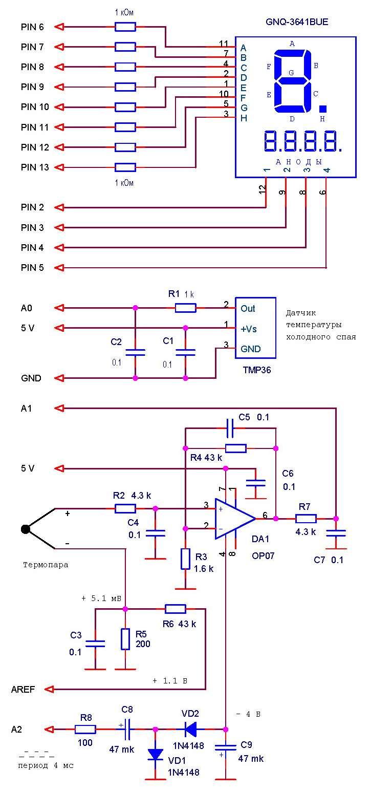 Схема Ардуино термометра для термопары