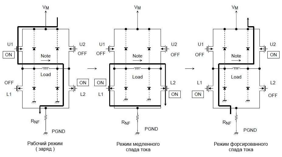 Схема коммутации ключей TB6560