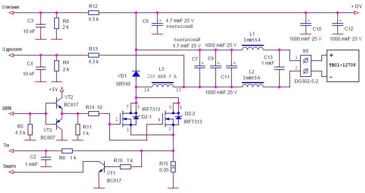 Схема силовой и измерительной части контроллера Пельтье
