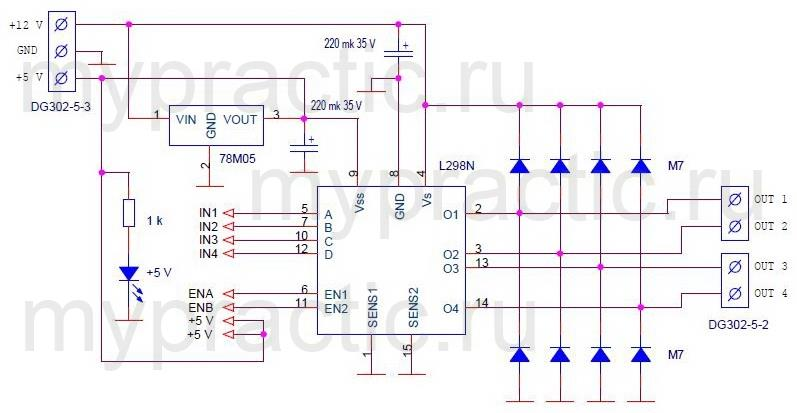 Схема модуля L298N