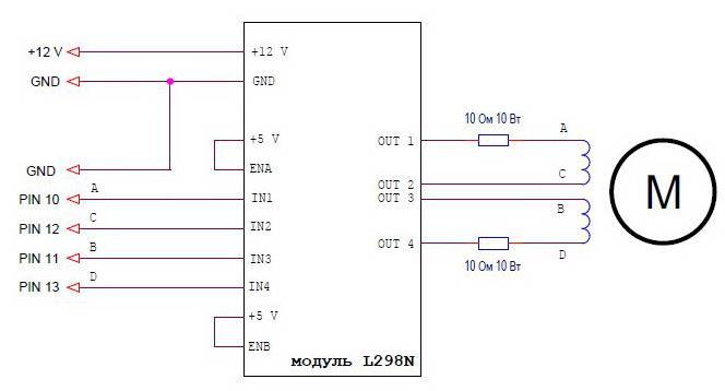 Схема подключения шагового привода к Ардуино