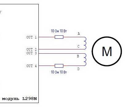 Схема подключения с ограничительными резисторами
