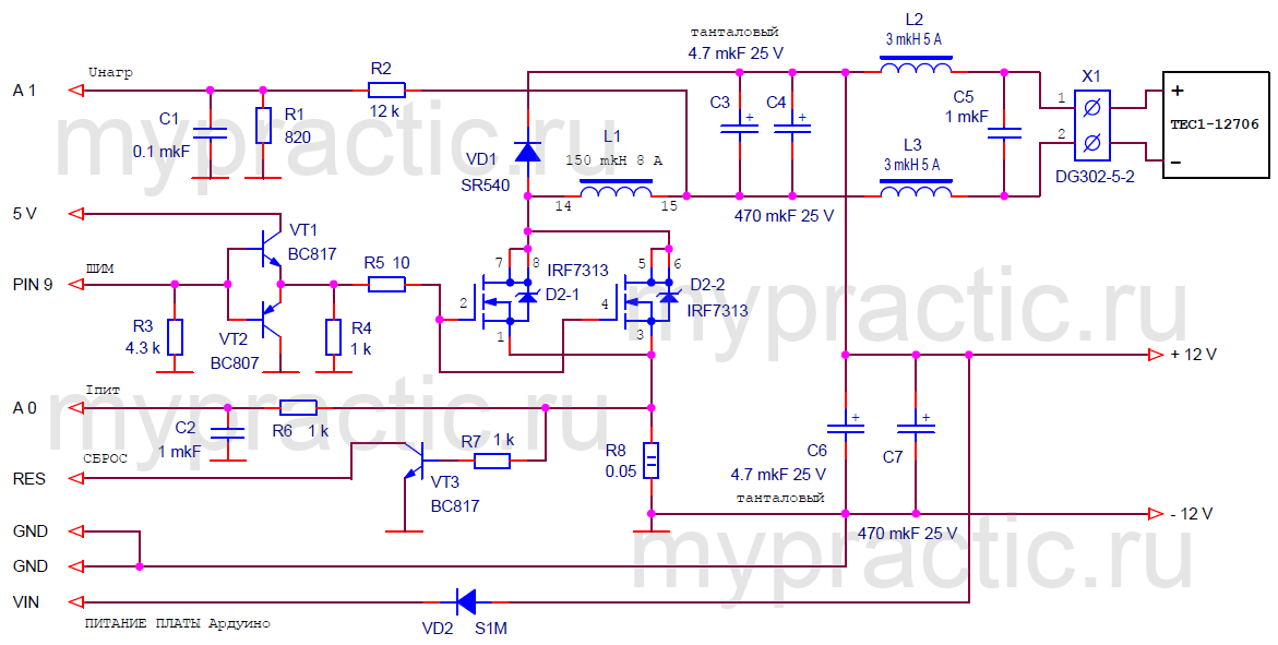 Схема Ардуино-контроллера элемента Пельтье