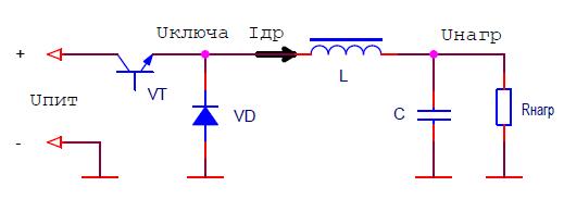 Схема импульсного стабилизатора