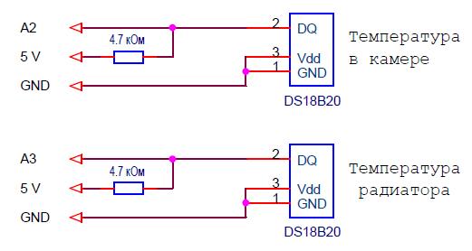 Схема подклюючения термодатчиков DS18B20