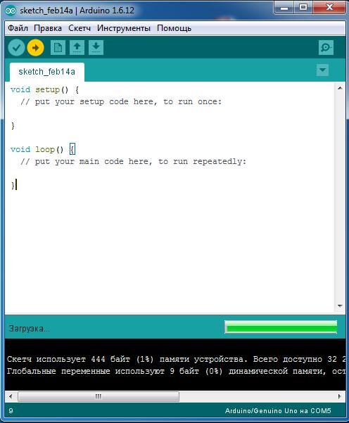 Окно загрузка программы