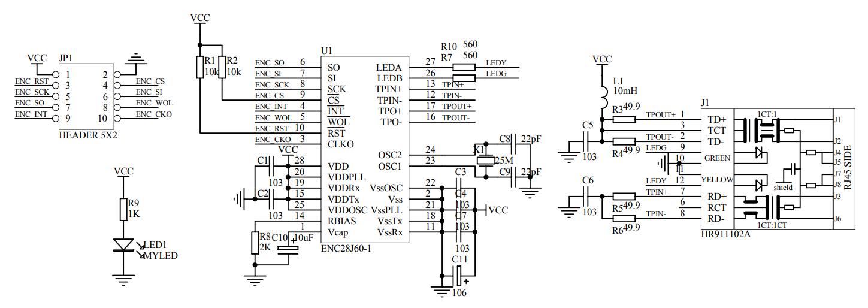 Принципиальная схема ENC28J60