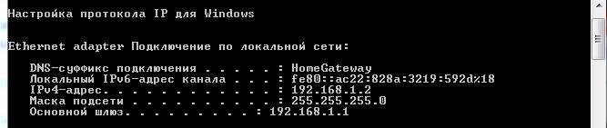Сетевые адреса
