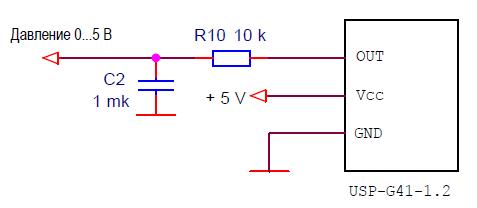 Схема подключения USP-G41-1.2 к Ардуино