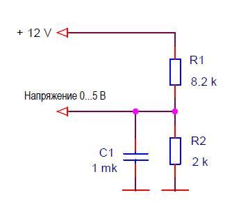 Резисторный делитель