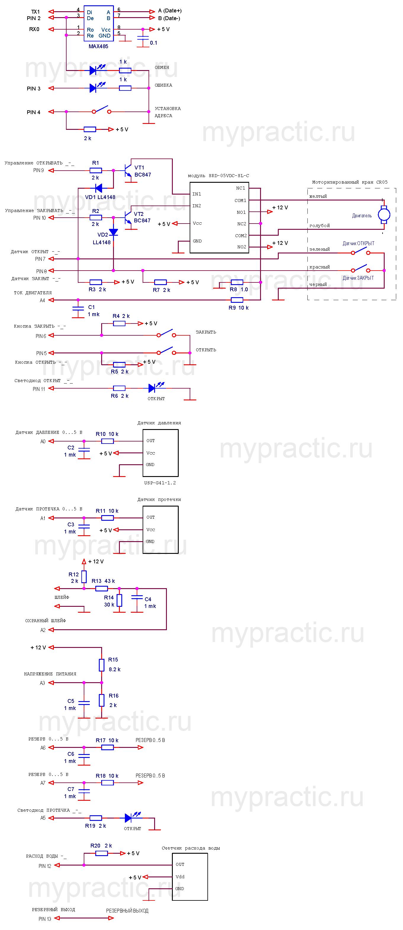 Принципиальная схема контроллера водоснабжения