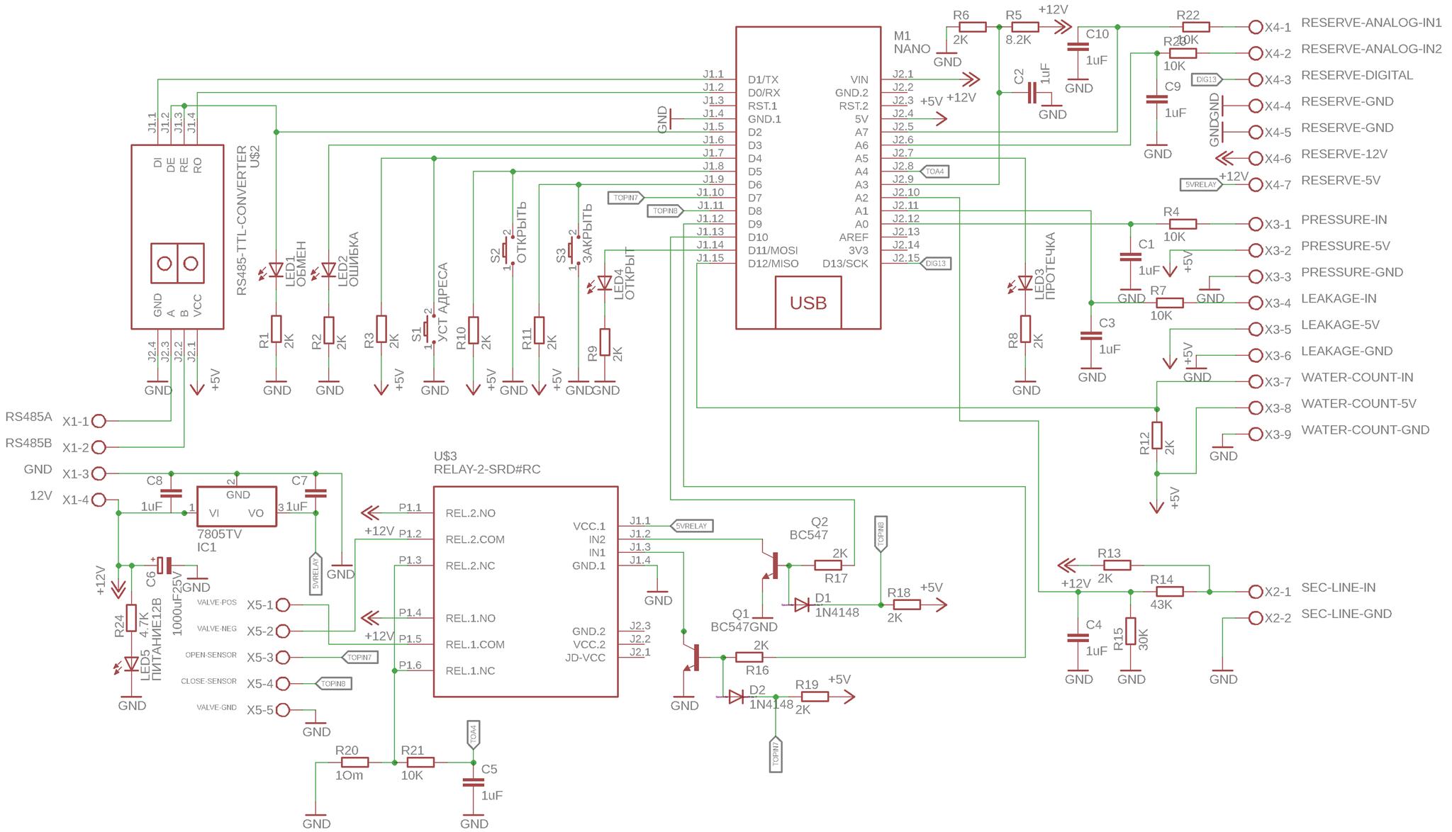 Схема контроллера водоснабжения.