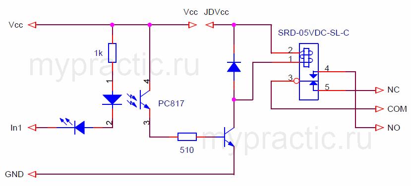 Схема модуля реле Ардуино