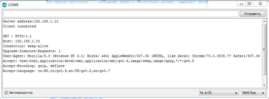 HTTP-запрос