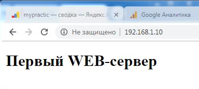 Ответ в браузере