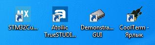 Программы для работы с STM32