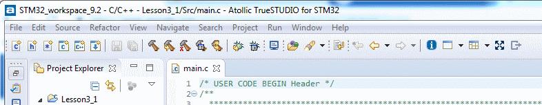 Панель инструментов Atollic TrueStudio