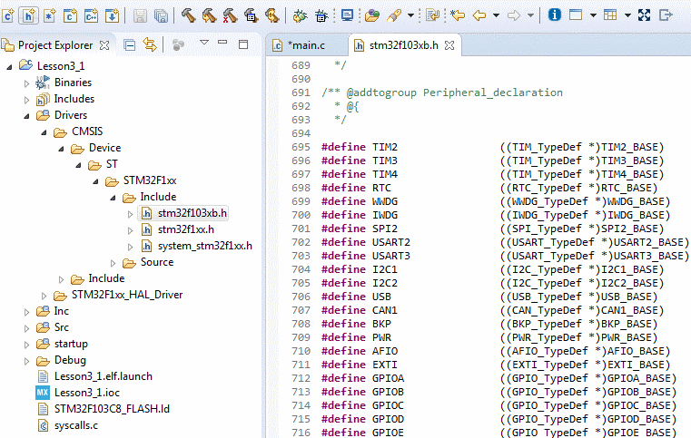 Размещение stm32f103xb.h