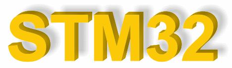 Уроки STM32