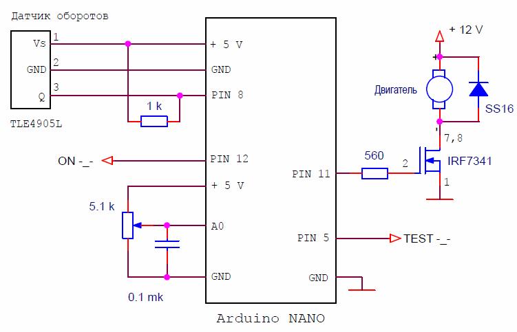Схема ПИД-регулятора оборотов мотора на Ардуино