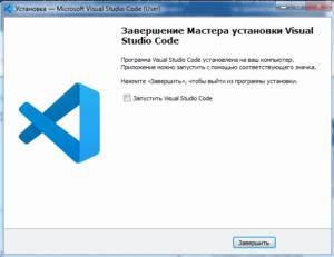 Установка VS Code