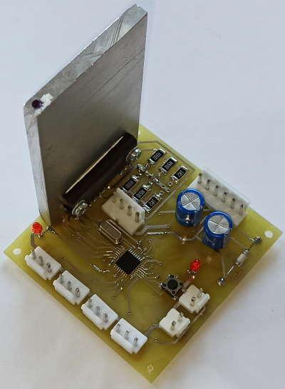 Периферийный контроллер