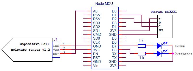 Подключение измерителя влажности к Node MCU